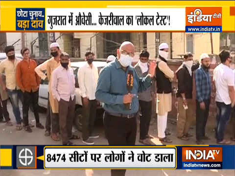 81 municipalities across Gujarat go to polls: Who will win? Watch Nirnay Kapoor's ground report