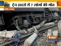 Seemanchal Express accident derailment in Bihar, 7 killed