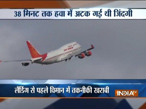 भारतीय पायलट ने किया कमाल, खराब मौसम और ईंधन खत्म होने के बाद भी, बचा ली 370 जान