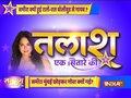 Talaash Ek Sitaare Ki: Why Sameera Reddy took sabbatical after stunning fans with her Bollywood films?