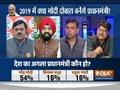 Kurukshetra | Lok Sabha Poll scenario may change for BJP after air strike