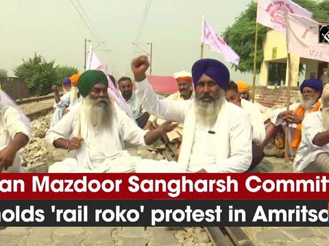 Kisan Mazdoor Sangharsh Committee holds 'rail roko' protest in Amritsar