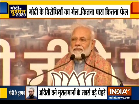 Watch India TV's special report on PM Modi