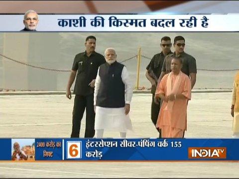 Modi in Varanasi: वाराणसी को मोदी की 2413 करोड़ की सौगात, शुरू किया पानी के जहाज का टर्मिनल