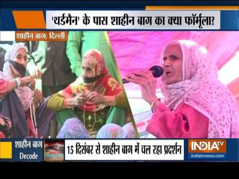 विरोध प्रदर्शन ठीक, लेकिन सड़कों को अवरुद्ध मत करिए, सुप्रीम कोर्ट ने शाहीन बाग प्रदर्शनकारियों को बताया