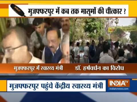 केंद्रीय स्वास्थ्य मंत्री डॉ। हर्षवर्धन मुजफ्फरपुर के श्री कृष्णा मेडिकल कॉलेज एंड हॉस्पिटल पहुंचे