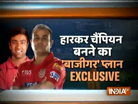 Exclusive | We have our X-factors in our bowling line up: R Ashwin to India TV