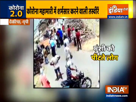Uttar Pradesh: Villagers beat up cremation ghat employee to protest the cremation of Covid victims bodies