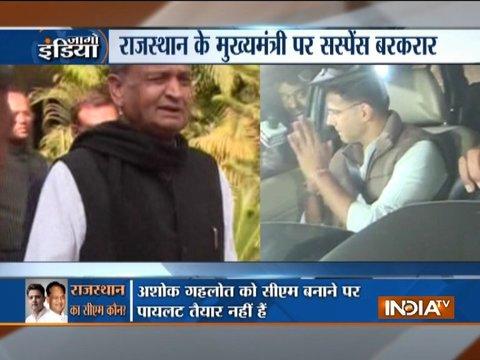 राजस्थान के मुख्यमंत्री को लेकर संशय बरक़रार, आज हो सकता है फ़ैसला