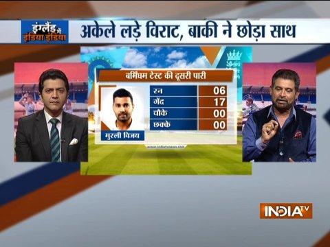 1st Test: Virat Kohli's heroics in vain as England beat India to take series lead