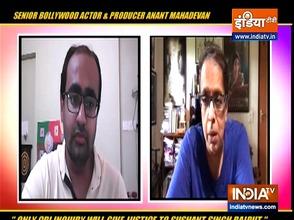 एक्टर अनंत महादेवन ने कहा- सुशांत सिंह राजपूत को सीबीआई जांच से ही न्याय मिलेगा