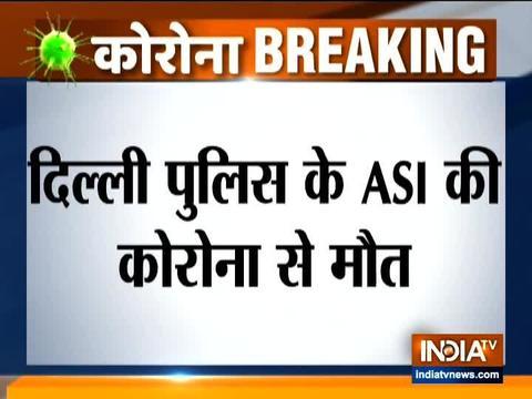 कोरोना वायरस के कारण दिल्ली पुलिस के ASI की हुई मौत