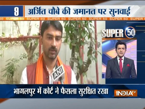 Super 50 : NonStop News | 31st March, 2018