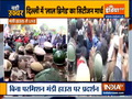 Crowds gathered at Mandi House for 'Citizens March' to support Farmers' movement against the farm laws