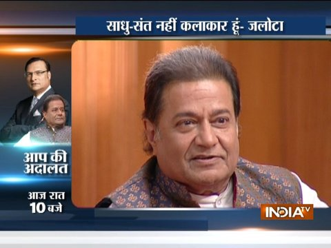 Anup Jalota in Aap Ki Adalat: Bhajan singer says he is not a saint