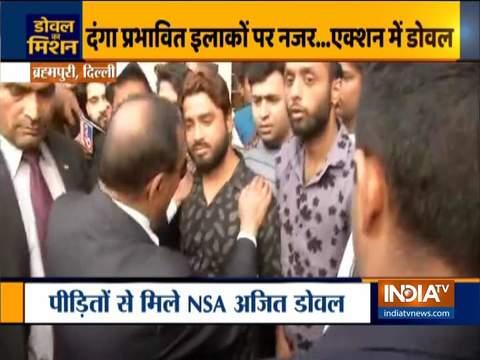 दिल्ली हिंसा: NSA डोभाल ने मुसलमानों से की बातचीत, कहा- डरने की कोई जरूरत नही