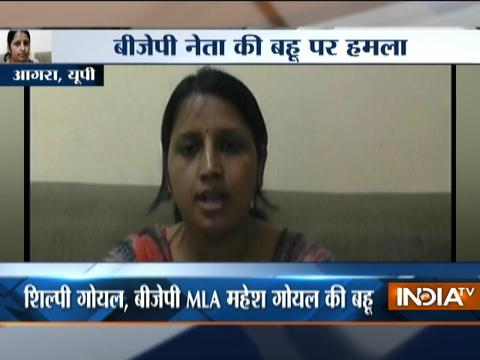 BJP leader's daughter-in-law attacked by chain snatcher in Agra