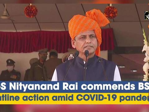 MoS Nityanand Rai commends BSF's frontline action amid COVID-19 pandemic