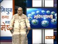 Bhavishyavani | June 23, 2018 ( Full )