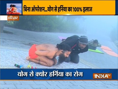 Troubled by Hernia problem, Know Yogasan from Swami Ramdev