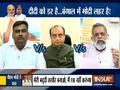 Kurukshetra | Is Mamata Banerjee loosing her grounds in West Bengal?