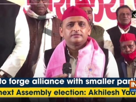 SP to forge alliance with smaller parties in next Assembly election: Akhilesh Yadav