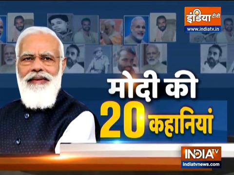 जानिये PM मोदी के 71वें जन्मदिन पर उनकी 20 अनसुनी कहानियां