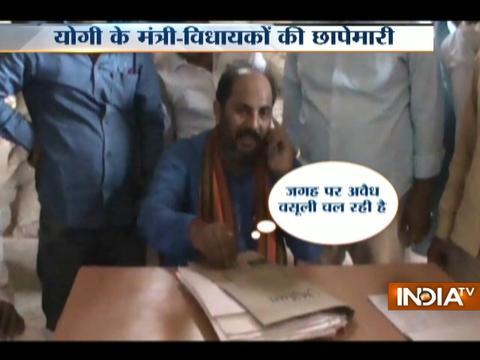 Yogi minister Upendra Tiwari raid at wheat purchasing center in Ballia
