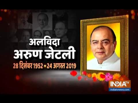 राजकीय सम्मान के साथ पूर्व वित्त मंत्री अरुण जेटली का अंतिम संस्कार किया गया