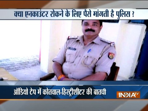 Audio clip of a UP cop demanding bribe from a historysheeter goes viral