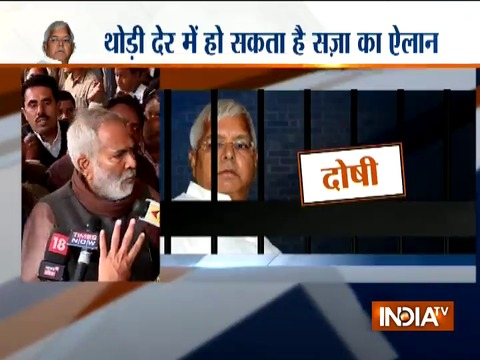 3rd fodder scam case: Lalu Yadav convicted, quantum of sentence to be announced after 2 pm