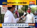 Panic buying in Maharashtra ahead of Lockdown   Watch Ground report