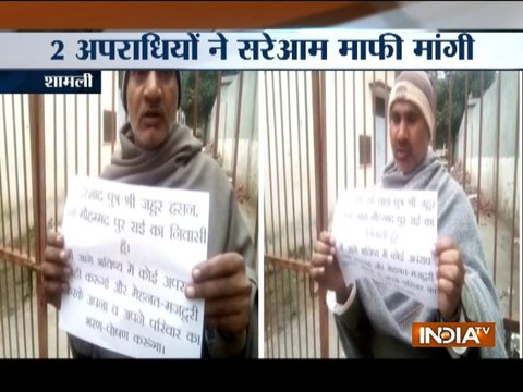 UP: Criminals surrender before police due to fear of encounter in Shamli