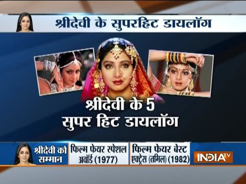Remembering Sridevi: A look at top-5 Bollywood dialogues of veteran actress Sridevi
