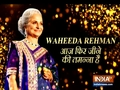 Veteran actress Waheeda Rehman turns wildlife photographer