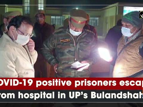 COVID-19 positive prisoners escape from hospital in UP's Bulandshahr